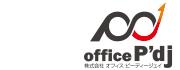 logo_pdj